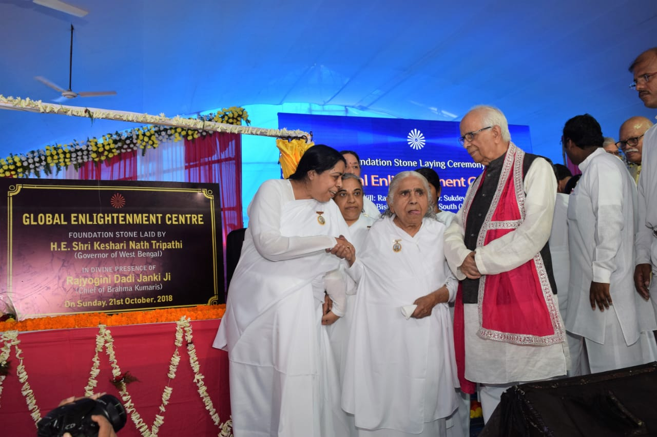 "Governor of West Bengal and Dadi Janki laid the Foundation Stone of ""Global Enlightenment Centre"""