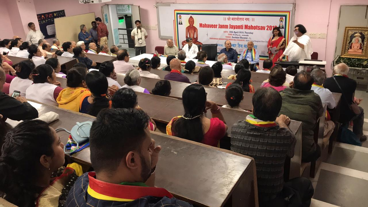 Vardhman Mahavir Medical College & Safdarjung Hospital organised a panel discussion Integration of Mind and Health On Bhagwan Mahaveer Jayanti
