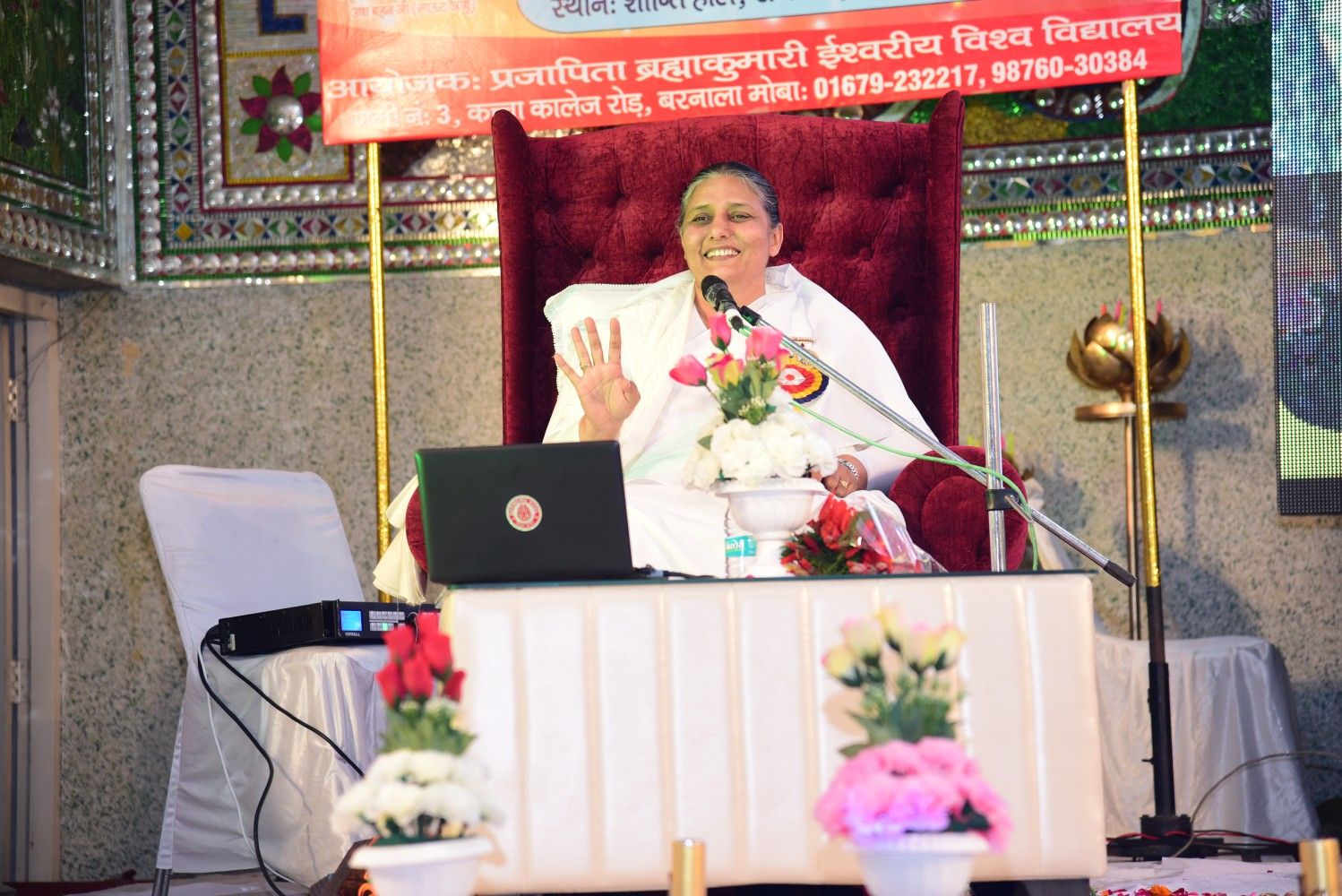 Three Day Program on Shrimad Bhagwad Geeta