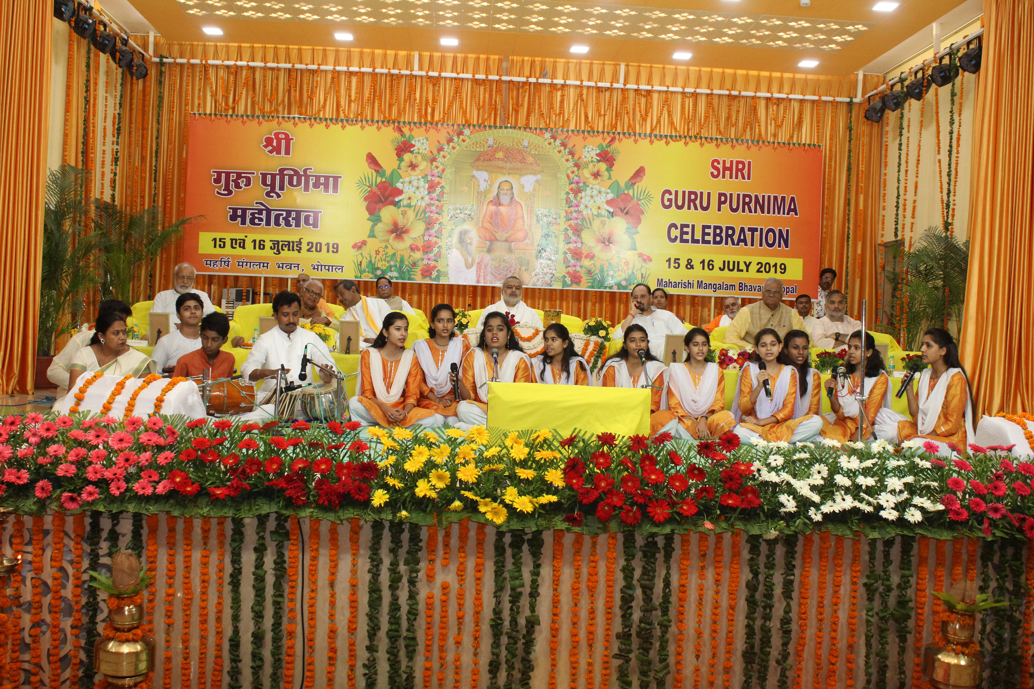 Two-Days Guru Purnima Celebration 15 & 16-July-2019