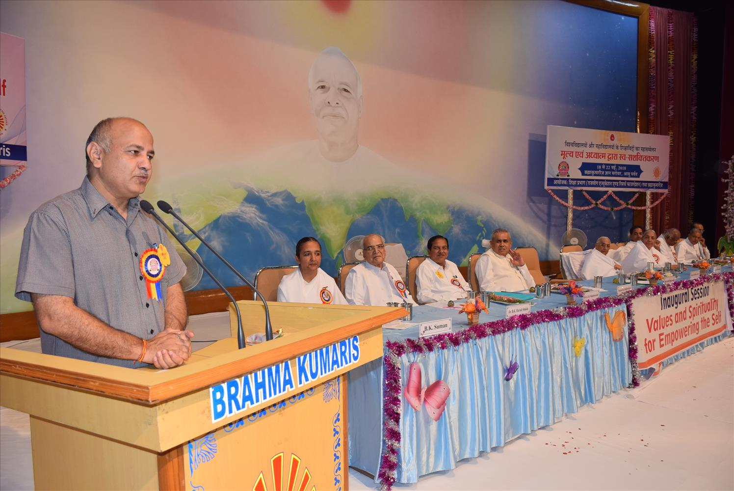 Deputy Chief Minister of Delhi Inaugurates Educationists Conference