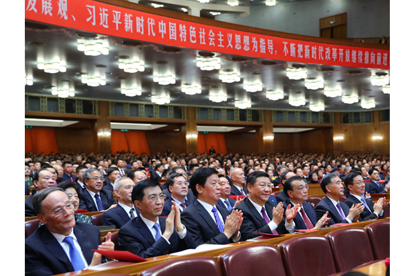 China holds gala for 40th anniversary of reform, opening-up