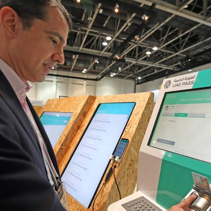Access govt services, make transactions with 'UAE Pass'