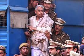 Godman Rampal Sentenced to Life Imprisonment in Second Murder Case