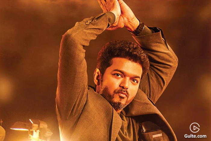200 Crs For Sarkar: People's verdict is final