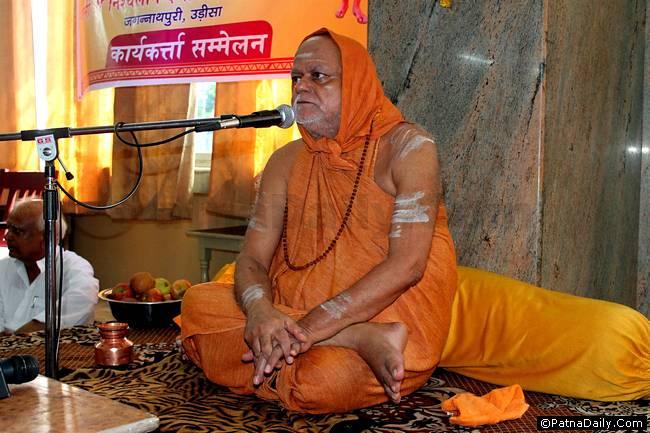 Special program with Jagadguru Shankarachrya Govardhan Math Puri Peethadeshwar Swami Nishchalanand Saraswati Ji Maharaj