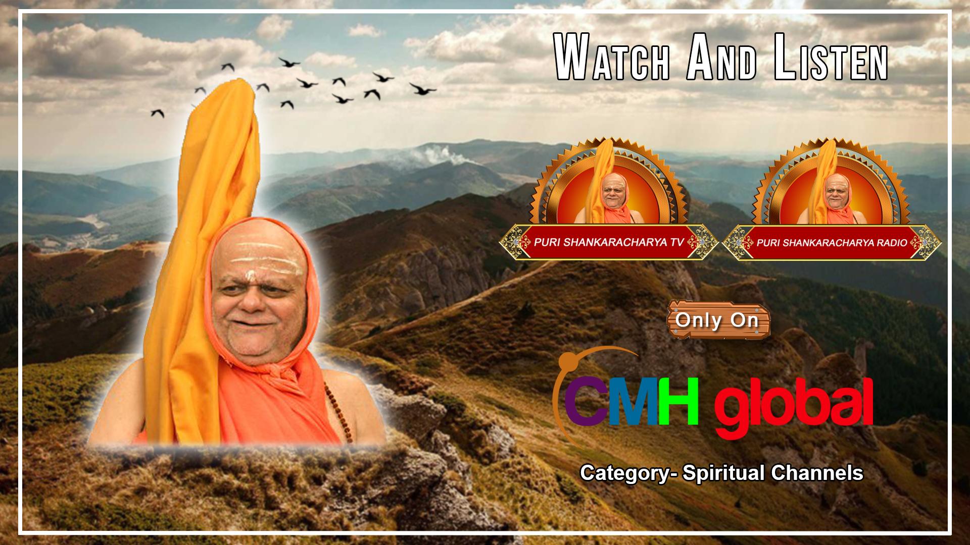 Pravachan Ep -01 by Puri Shankaracharya Swami Nishchalananda Saraswati Ji