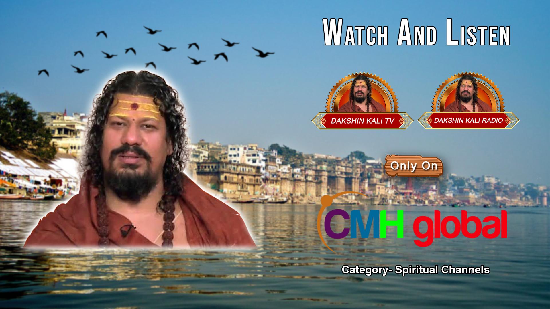 Live Aarti from Dakshin Kali Mandhir Haridwar