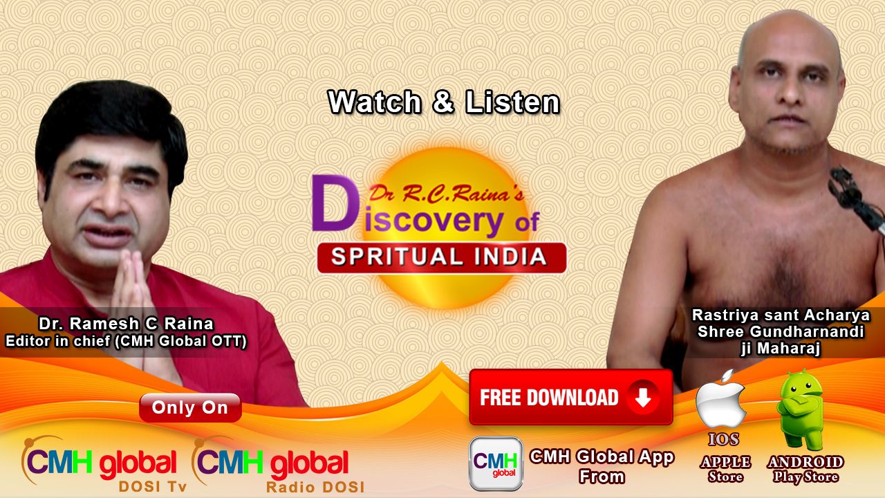 Discovery of Spiritual India  with Jain Muni AGM Swamiji  Ep-02