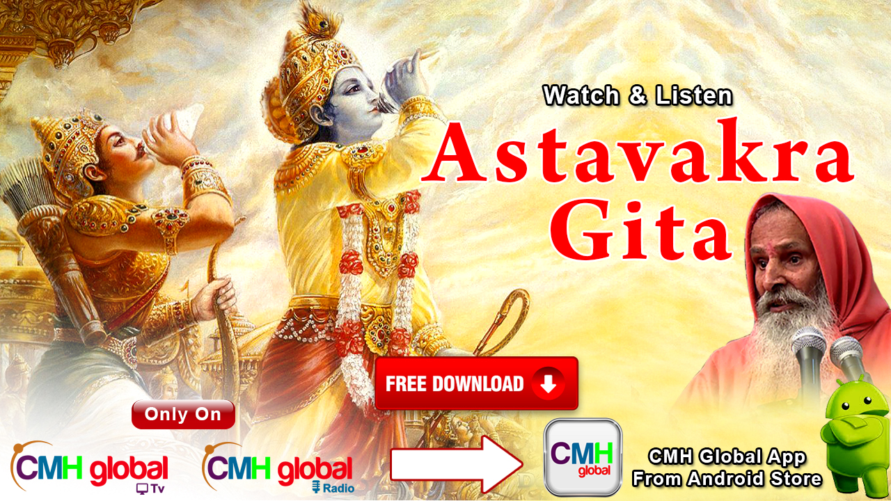 Astavakra Gita Ep - 05 by Yug Rishi Swami Parmanand ji