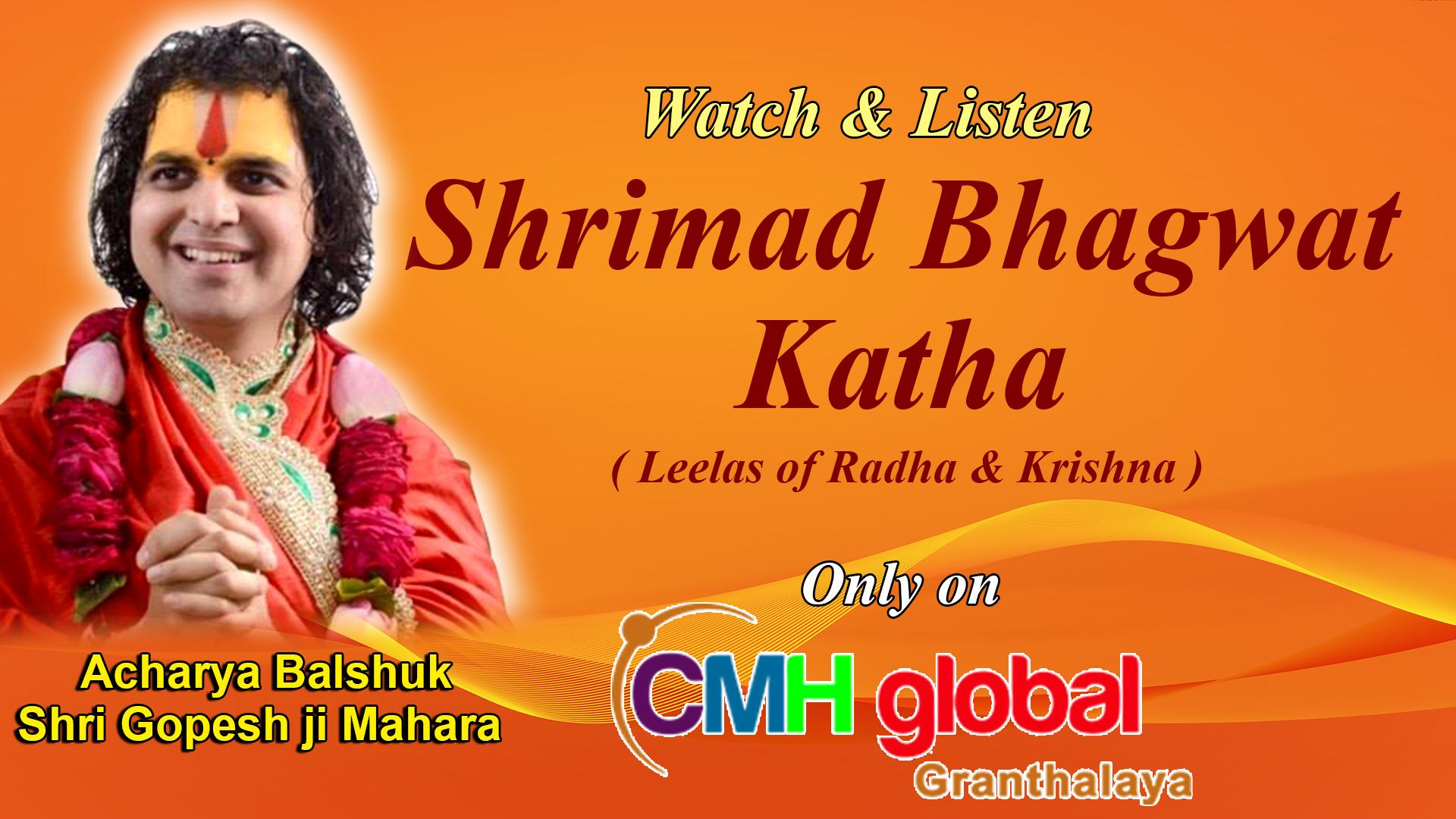 Shrimad Bhagwat Katha Ep- 04 by Acharya Balshuk Shri Gopesh Ji Maharaja