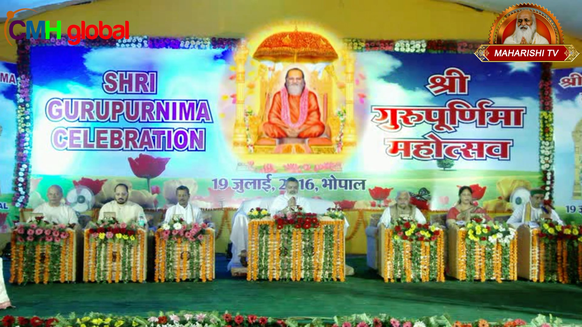 Guru Purnima Celebrations Ep -08, 2016