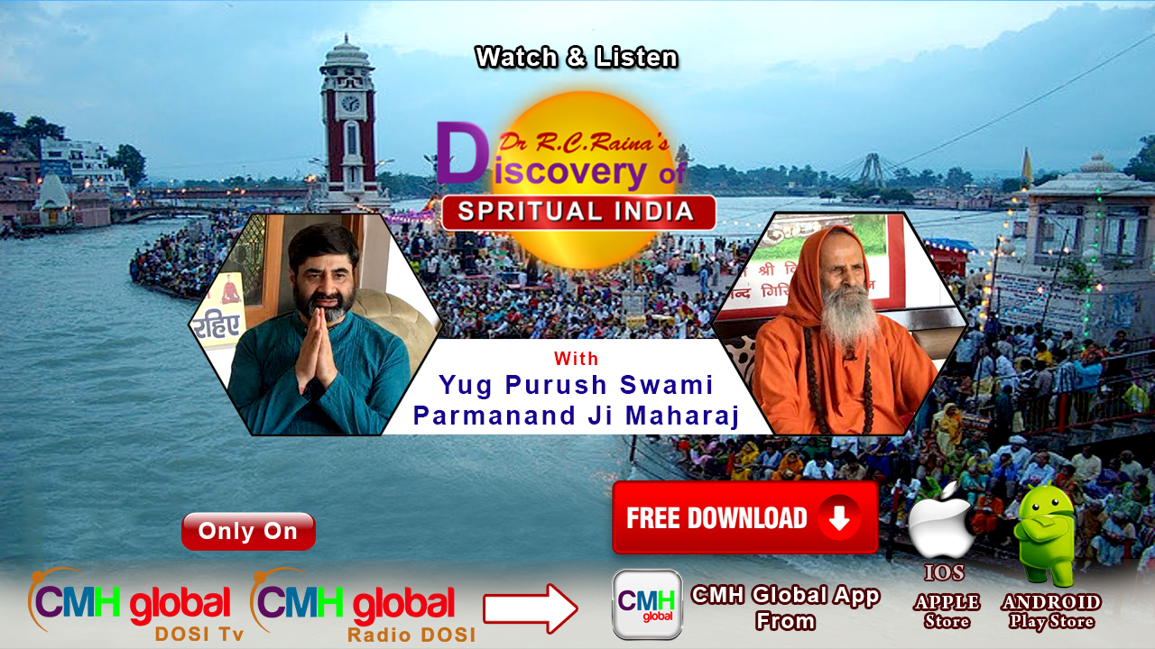 Discovery of Spiritual India Ep -02  with Yug Purush Parmanand Ji Maharaj