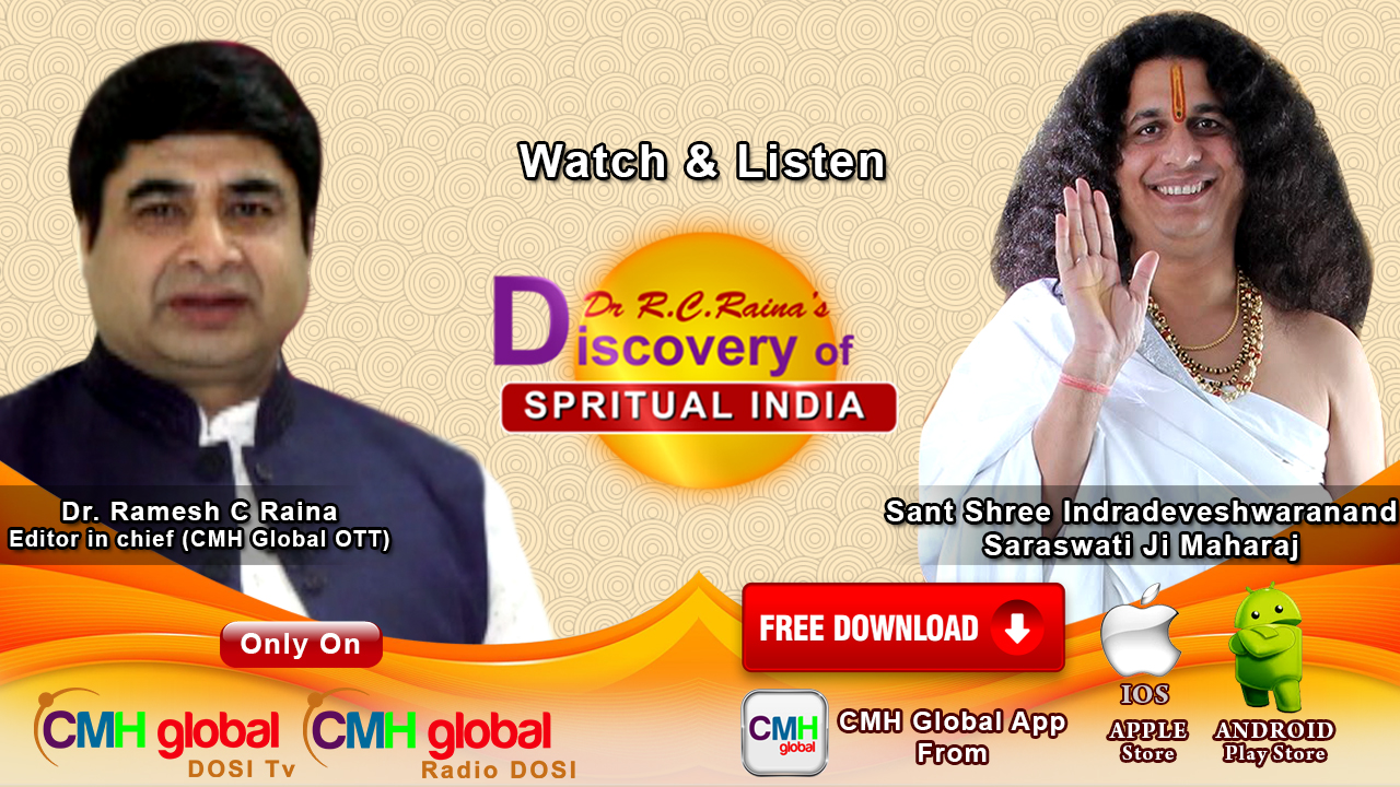 Discovery of Spiritual India  with P.P. Inder Dev  Ji Maharaj EP -01