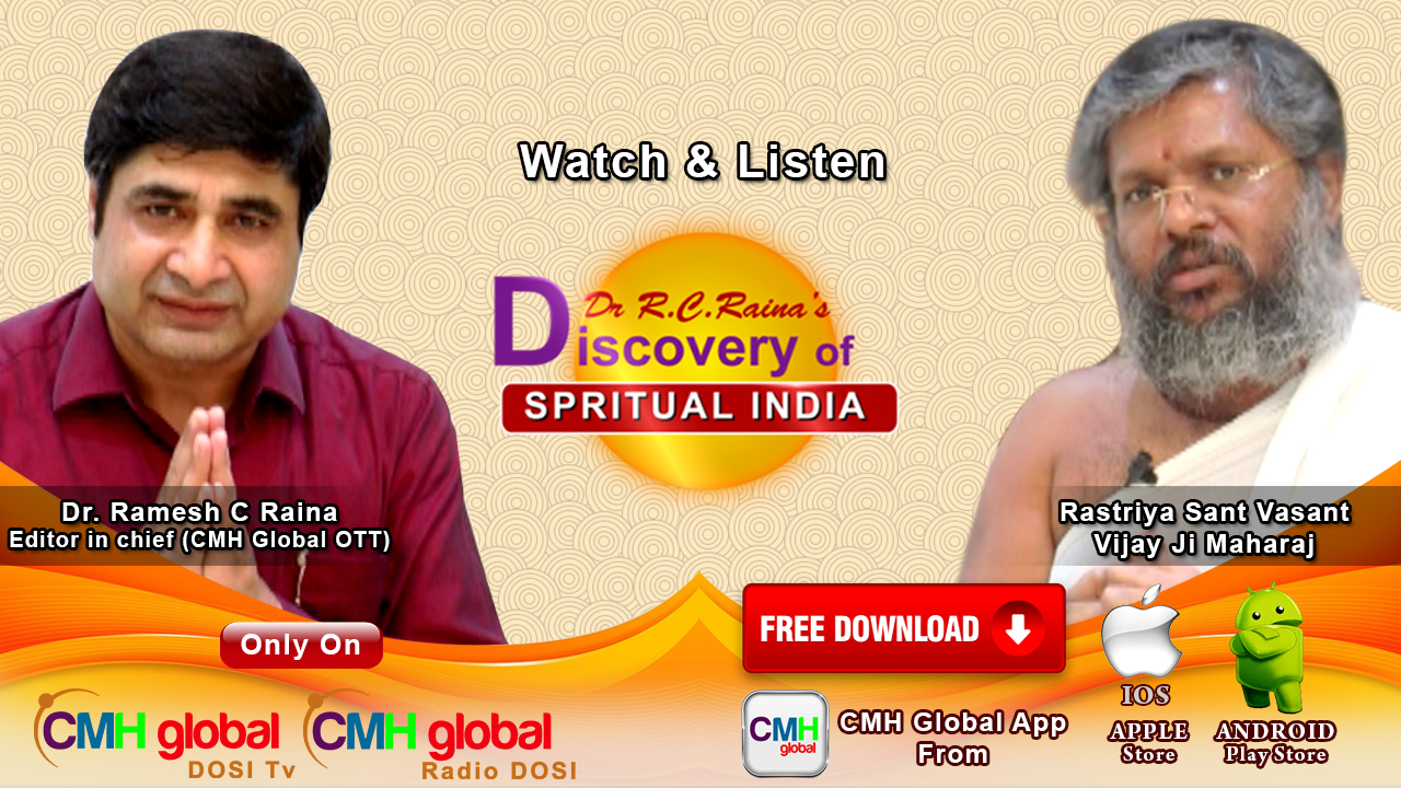 Discovery of Spiritual India  with P.P. Dr. Basant Vijay Ji Maharaj   EP -03