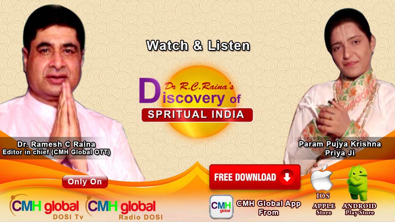 Discovery of Spiritual India  with Devi Krishna Priya Ji EP -01