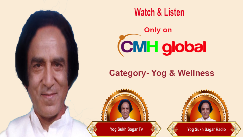 Yog Sadhna Ep -02 by Pradhan Yogacharya Swami Lal Ji Maharaj
