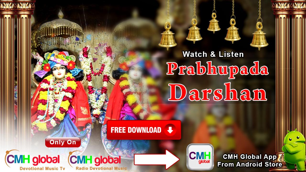 Prabhupad Darshan EP-08