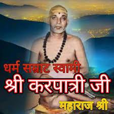 Guru Jayanti EP-03 of Dharam Samrat Swami Karpatri Ji Maharaj at Kumbh Mela 2019 Prayagraj