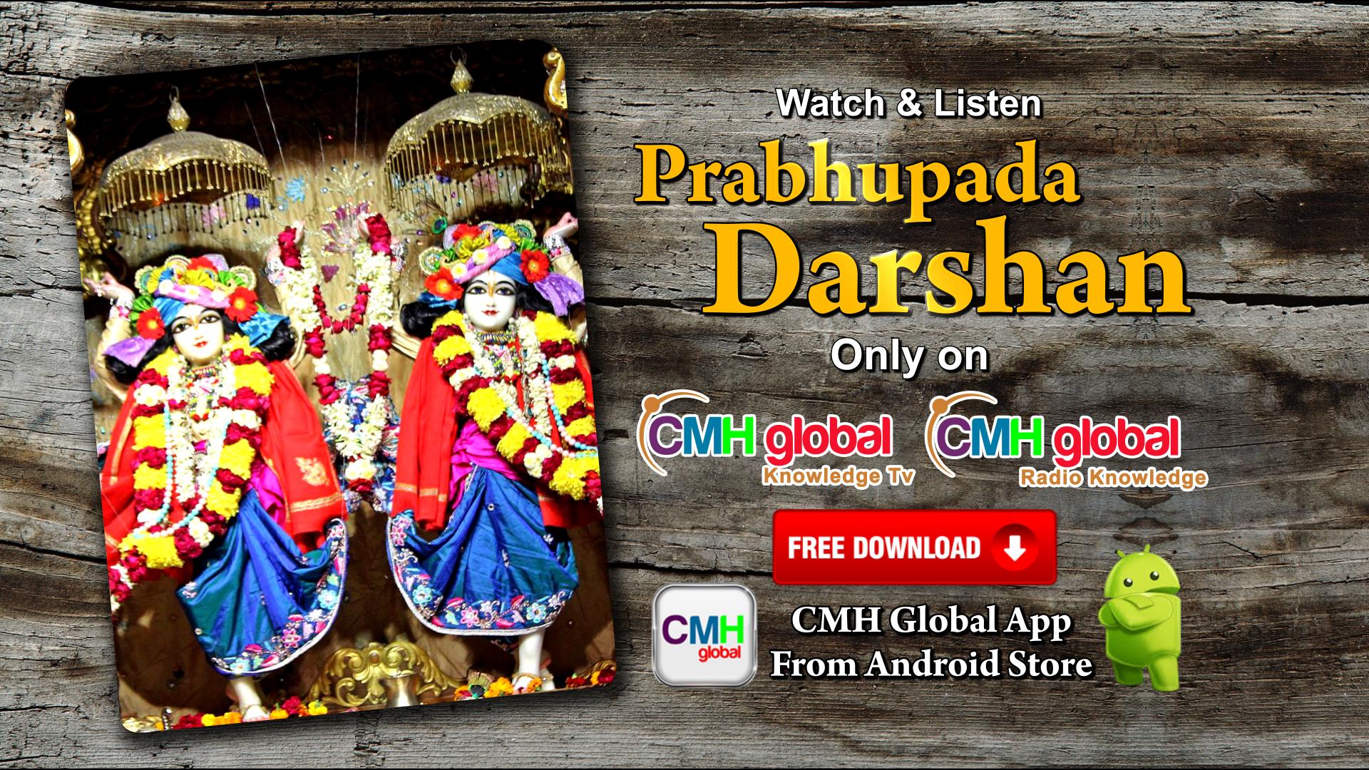 Prabhupad Darshan EP-01