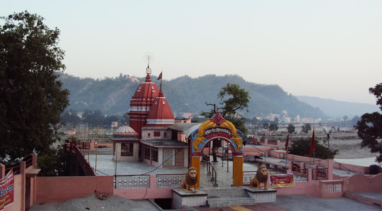 Aarti of Dakshin Kali Temple Haridwar