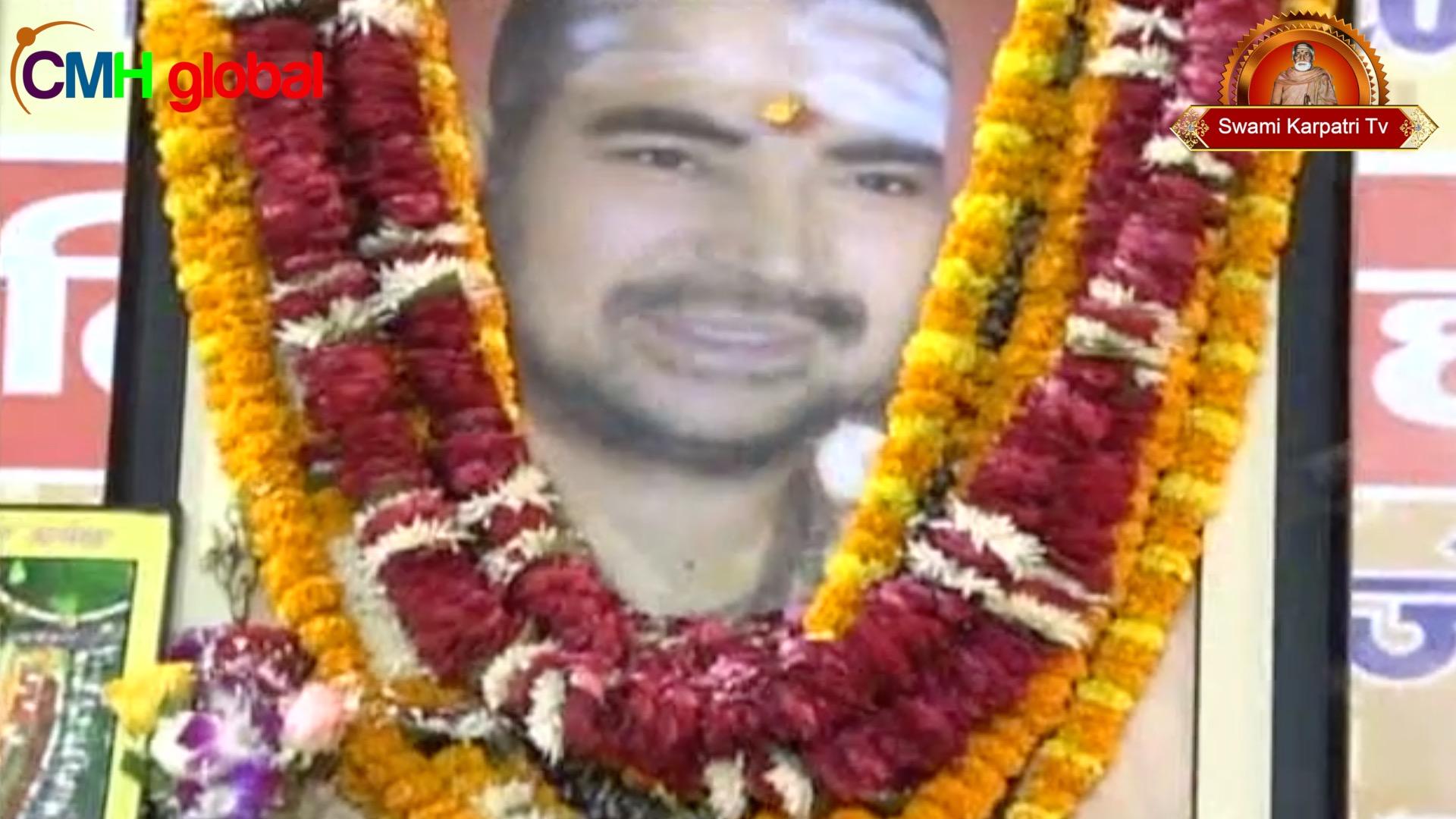 Shradhanjali Samaroh Ep-01 of Pujya Shree Prabal Ji Maharaj