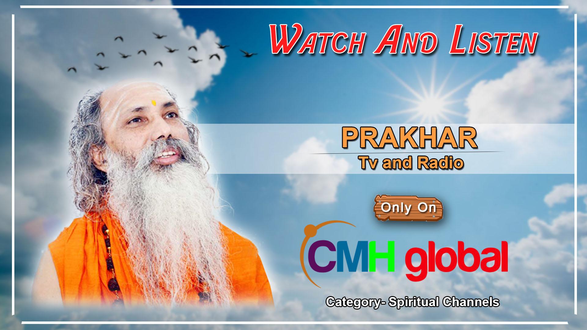 Media interviews  with Mahamandleshwar Swami Prakhar Ji Maharaj