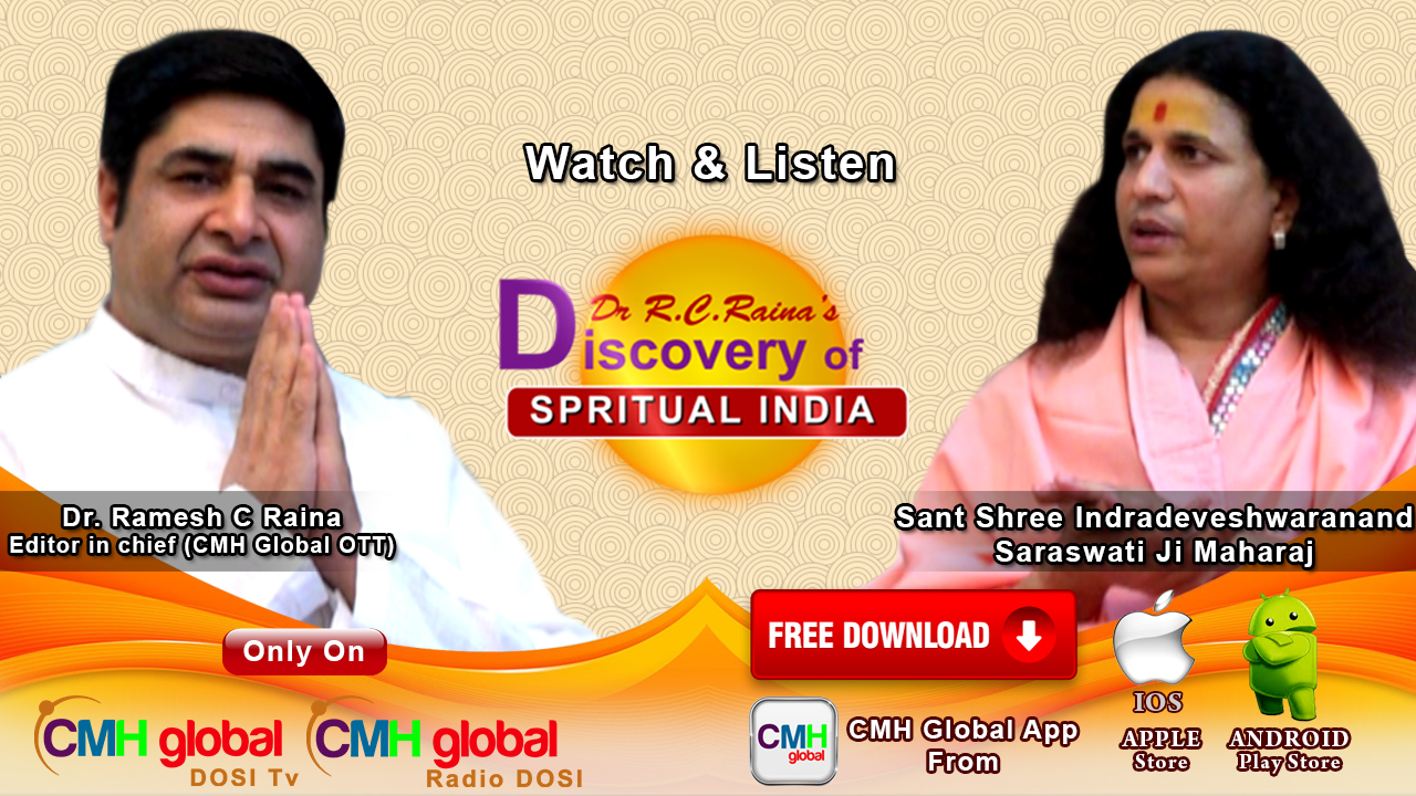 Discovery of Spiritual India  with P.P. Inder Dev  Ji Maharaj EP -03