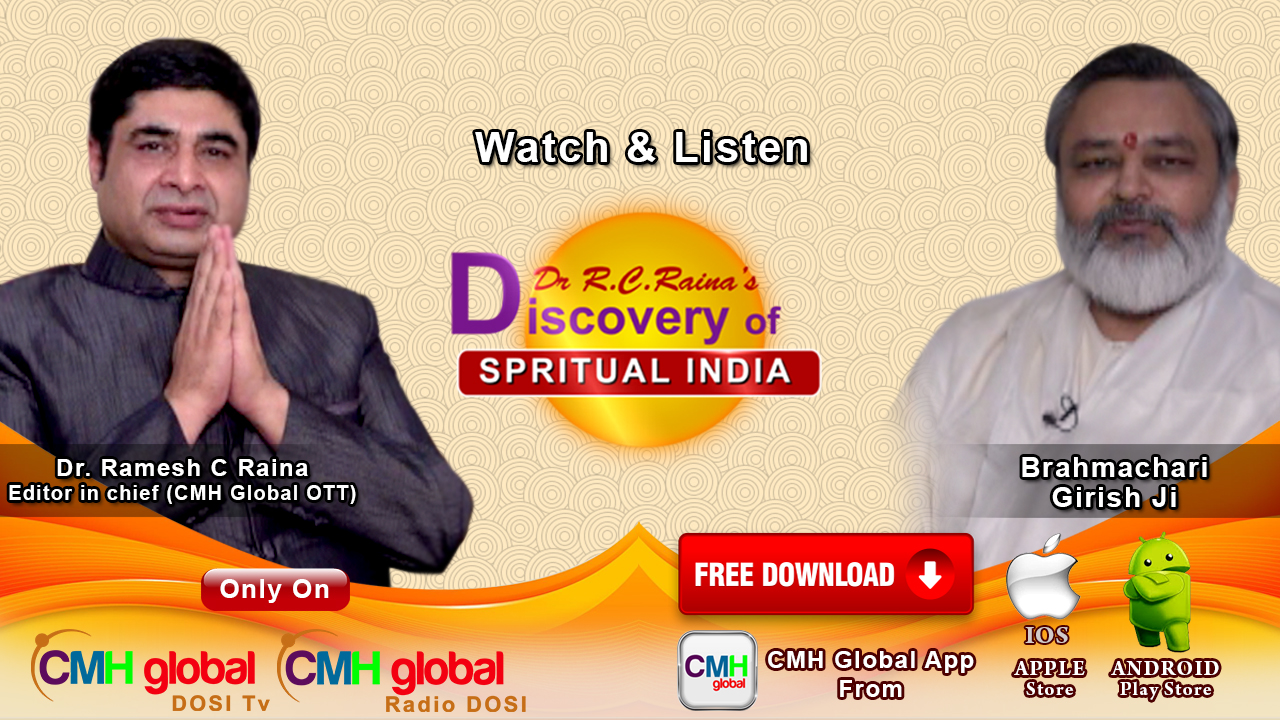 Discovery of Spiritual India  with P.P. Brahmacharya  Girish  EP -01