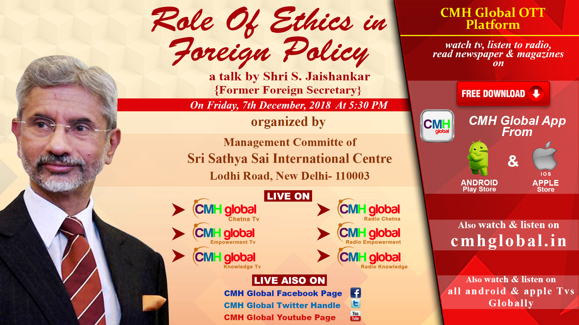 Special Program with Former Foreign Secretary Mr.  Jayshankar