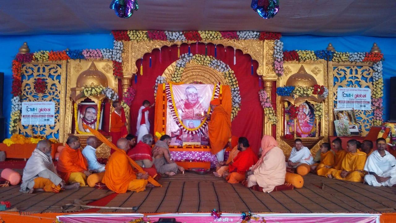 Nirman Mahotsav and Paduka Puja of Brahmleen Dharam Samrat Swami Karpatri ji Maharaj from Prayagraj