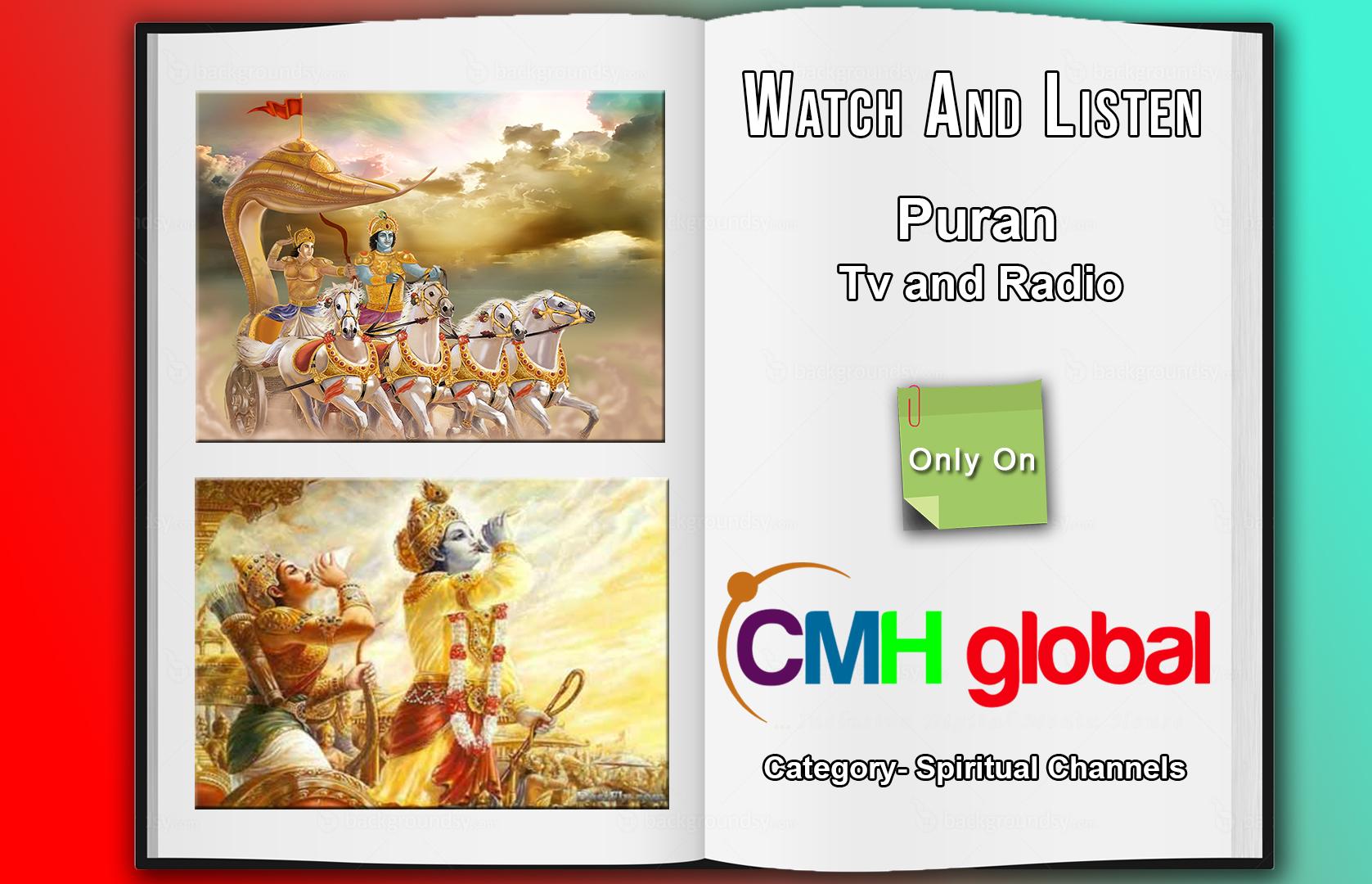 Pravachan by  Mahamandleshwar Yug Purush Parmanand Ji Maharaj