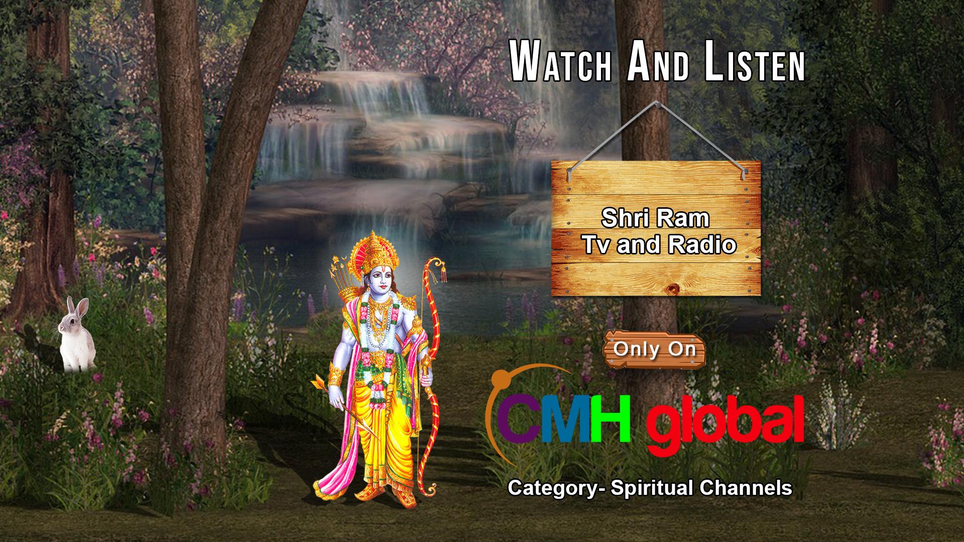 Bhajan Sandhya by Anuradha Paudwal from Bharat Mata Mandhir Haridwar
