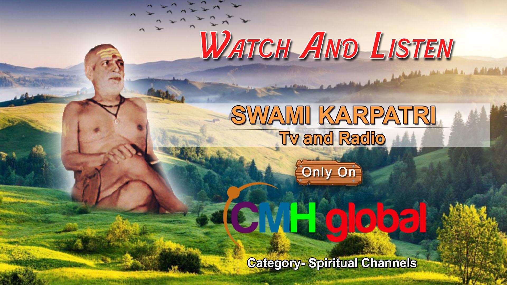 Shrimad Bhagwat Katha by Mahamandleshwar Swami Treambkeshwar Ji Maharaj