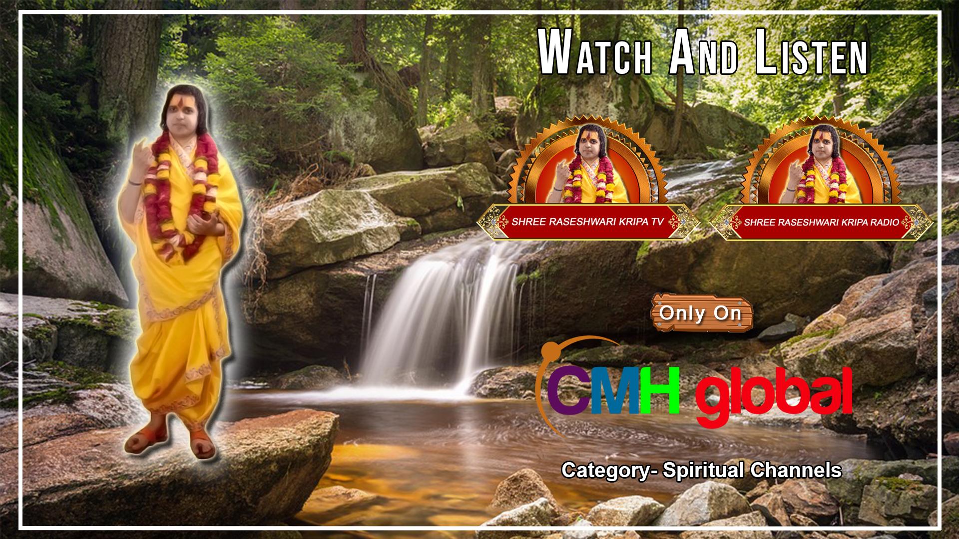 Shrimad Bhagwat Katha by Acharya Balshuk Shri Gopesh Ji Maharaj
