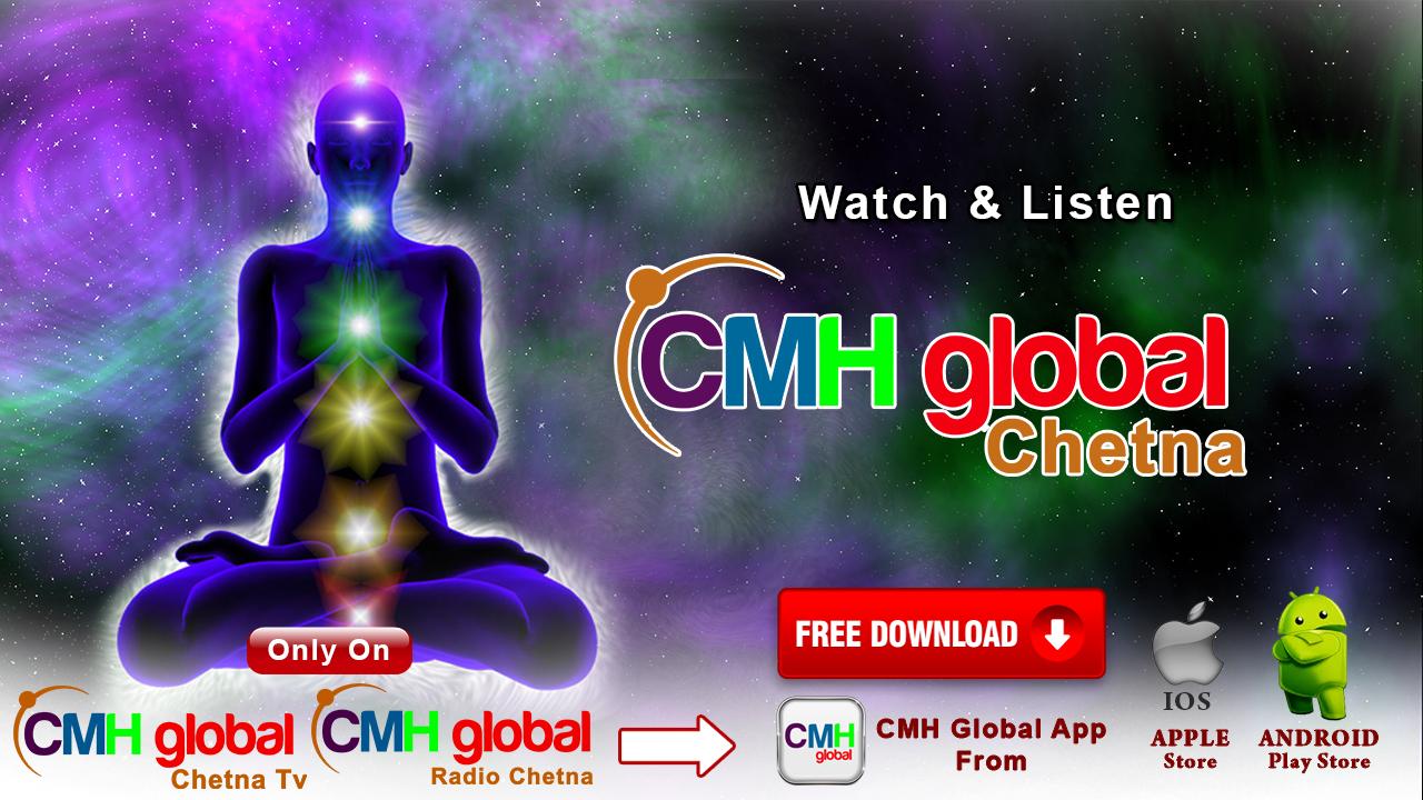 Chetna TV