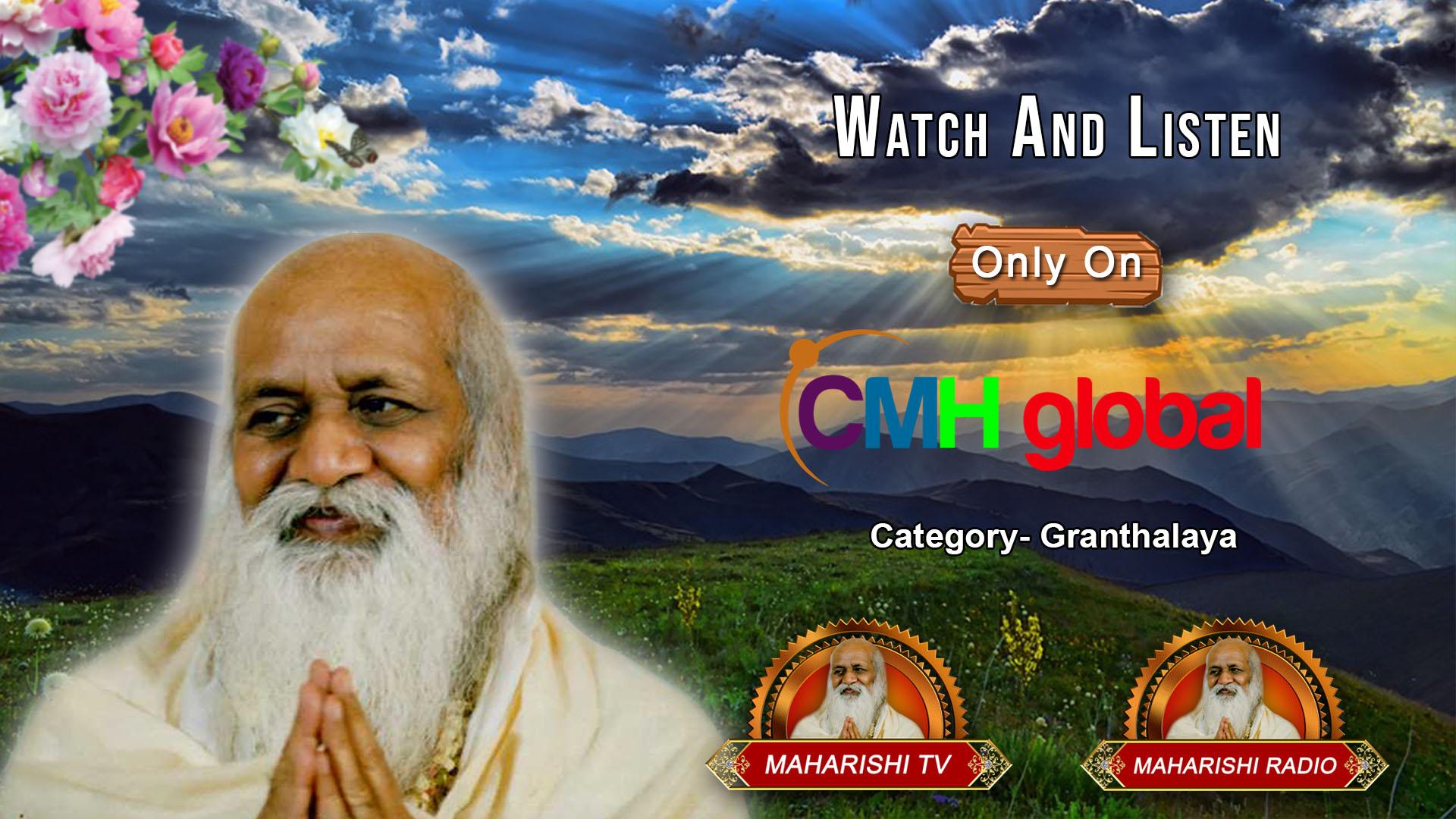 Maharishi Mahesh Yogi Updesh Amrit