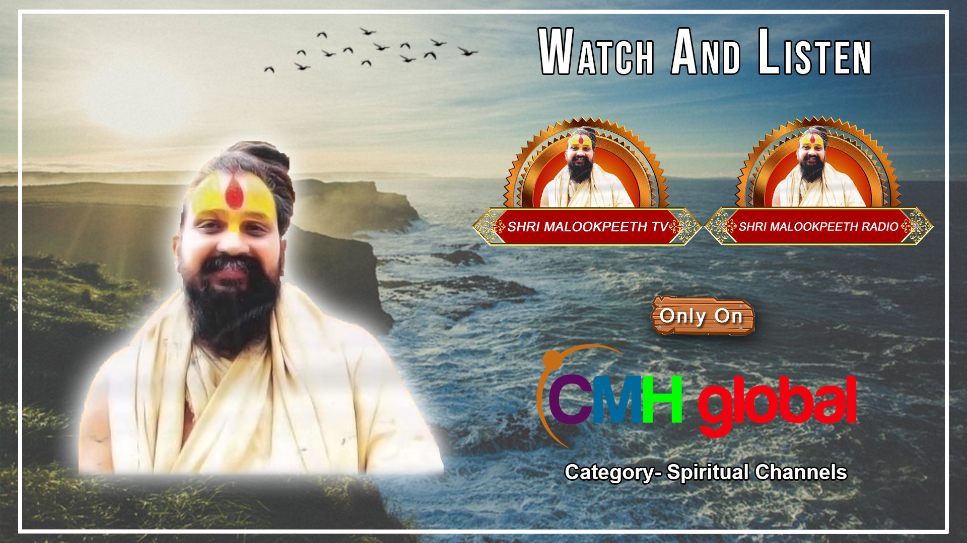Special program with Swami Deen Bhandu Ji Maharaj