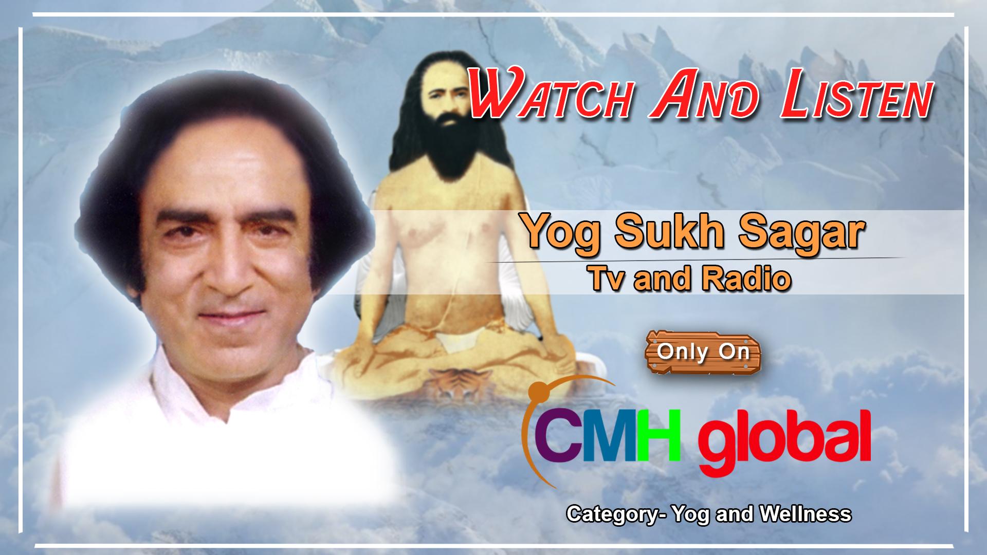 Yog Sadhna by Yogiraj Swami Lal Ji Maharaj