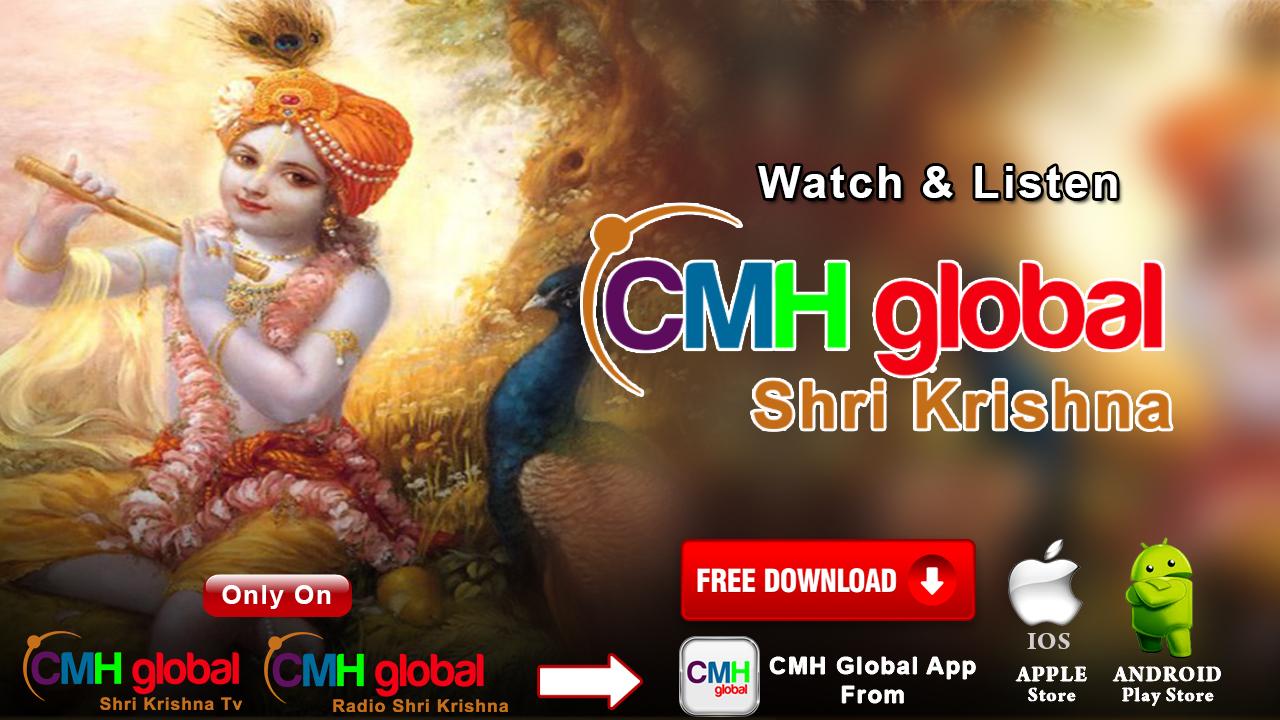 Shri Krishna TV