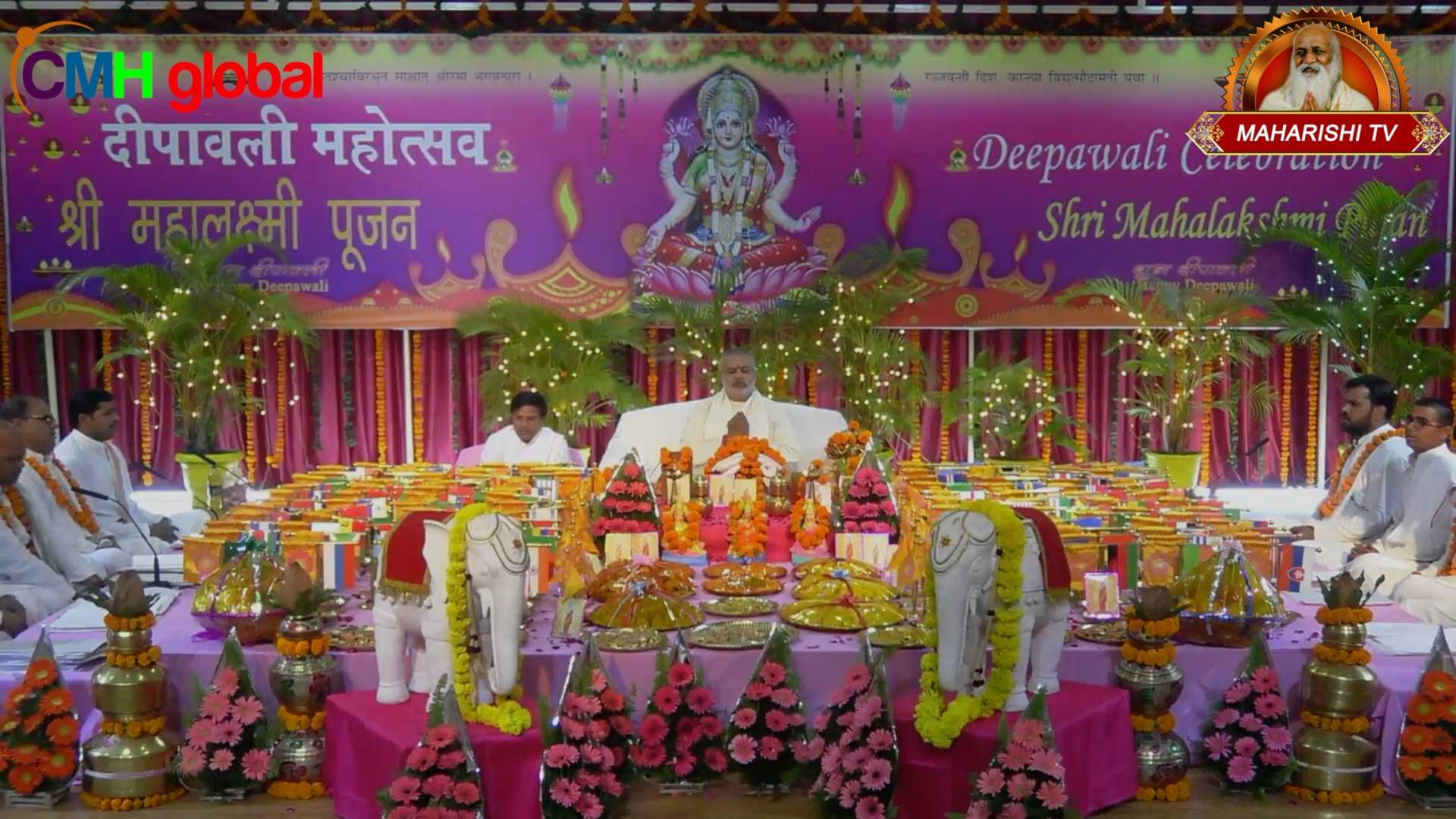 Shri Maha Lakshmi Pujan Ep-06