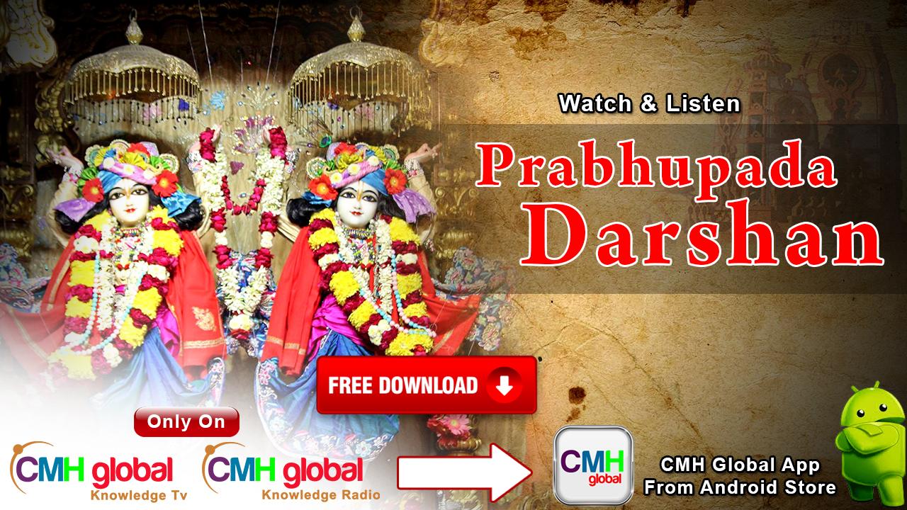 Srila Prabhupada Darshan EP -01