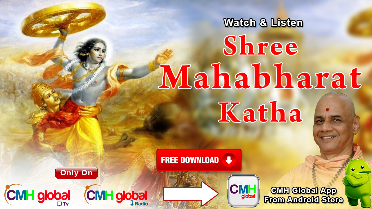 Mahabharat Katha EP-10 by P.P. Govinddev Giri Ji Maharaj
