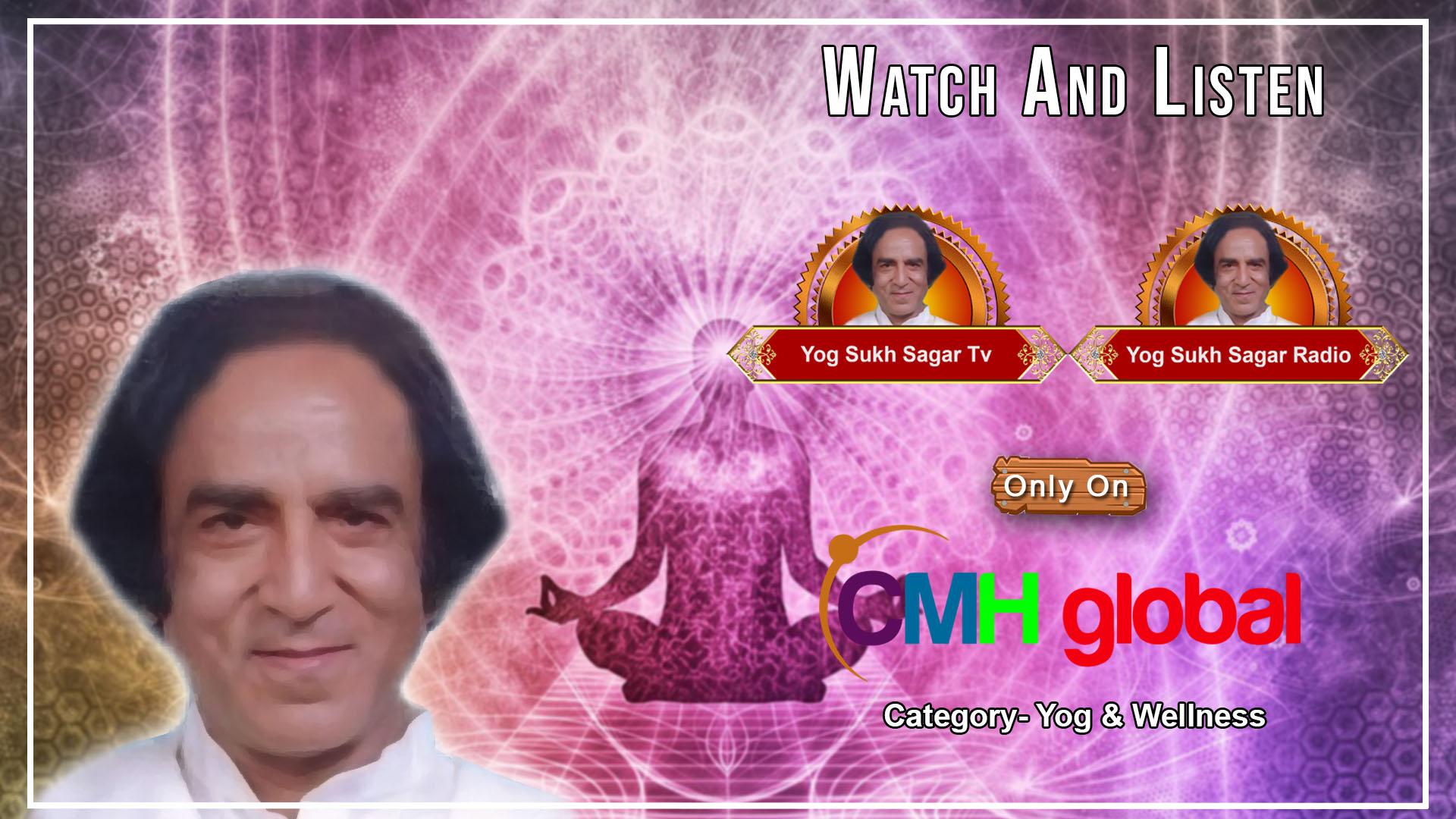 131 Birthday Anniversary Ep-06 of Mahaprabhu Swami Ram Lal Ji.