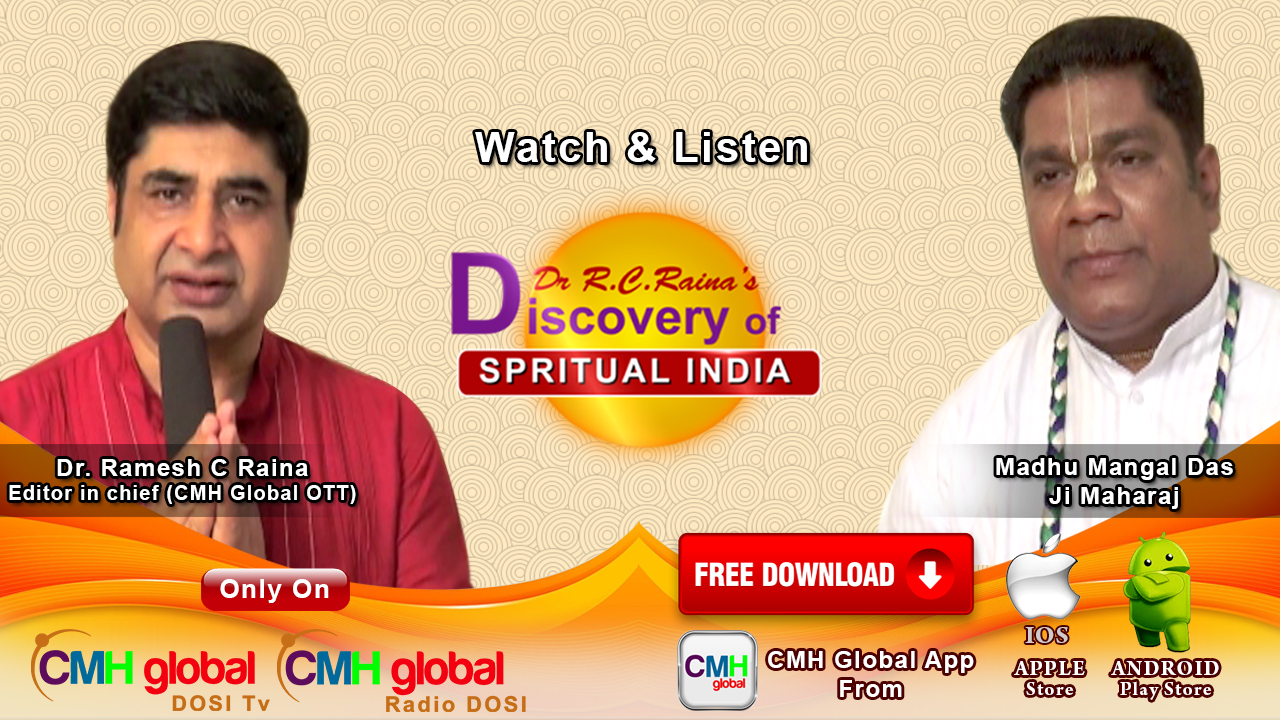 Discovery of Spiritual India  with P.P. Madhu Mangal Das Ji EP -01