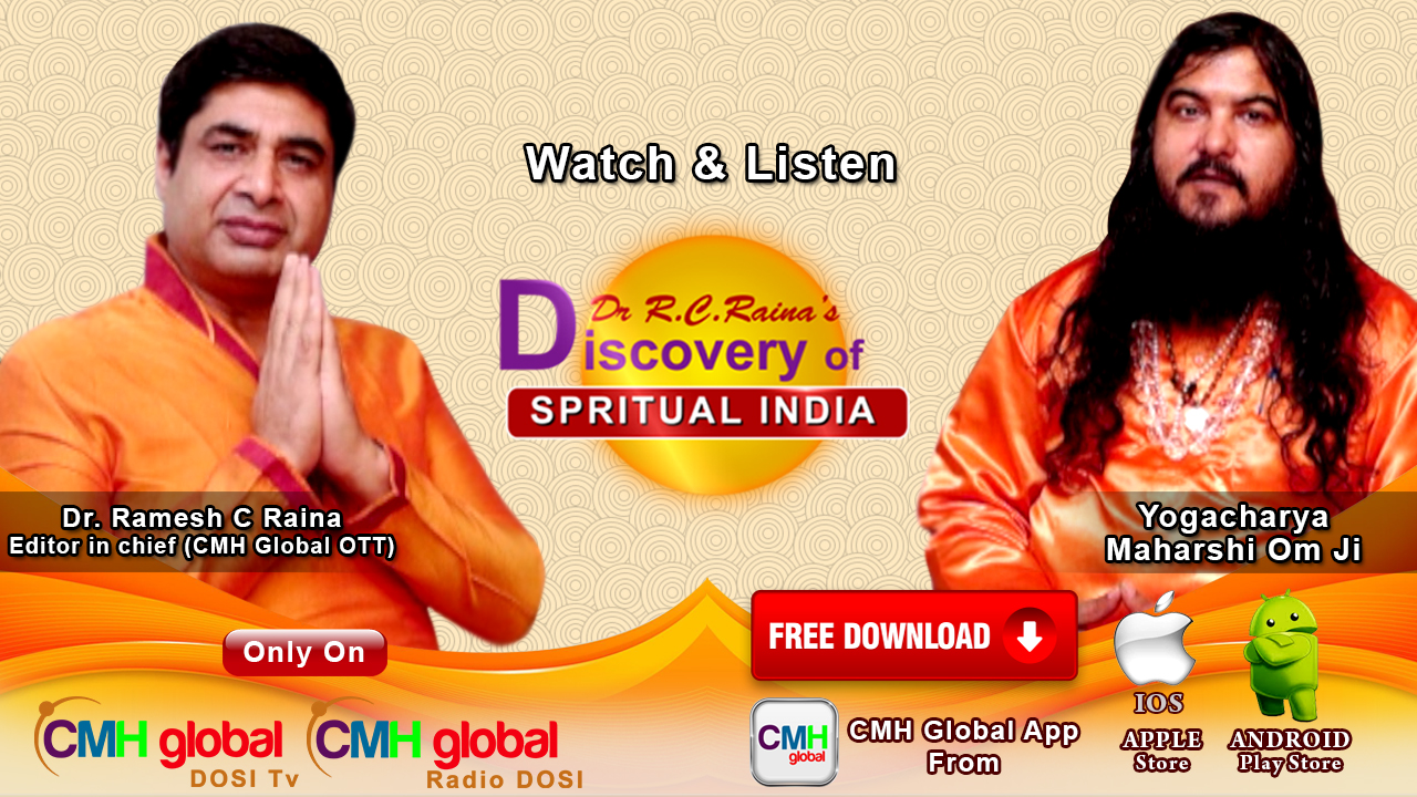 Discovery of Spiritual India  with P.P.Maharishi OM  Ep-01