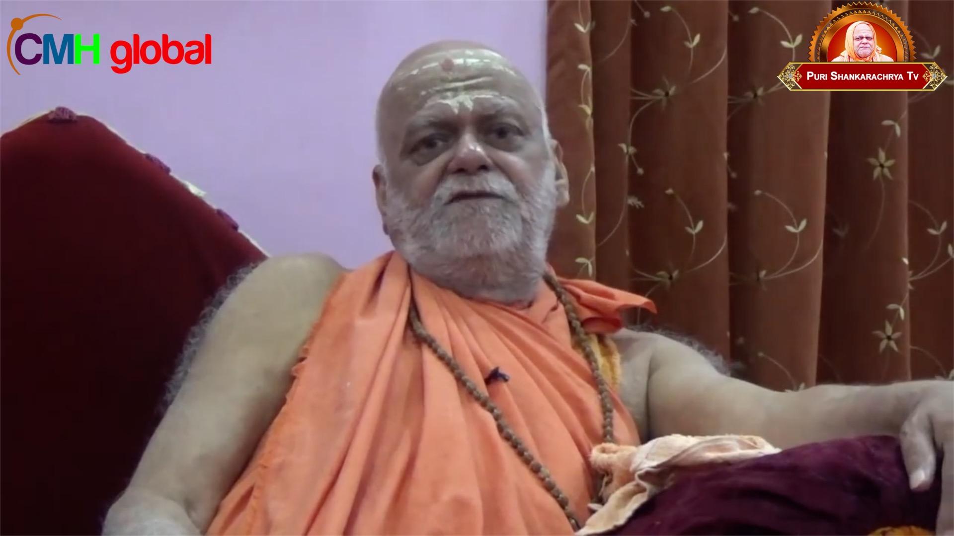 Gyan Dhara Ep -55 by Puri Shankaracharya Swami Nishchalananda Saraswati Ji