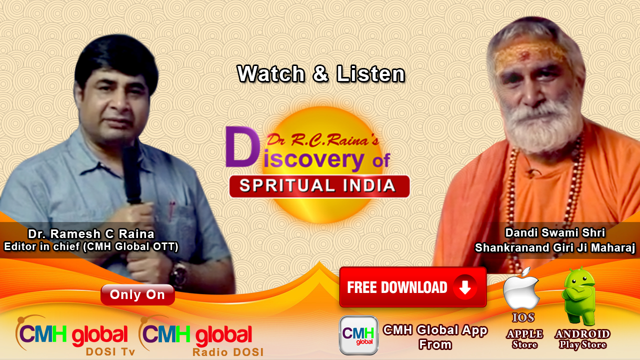 Discovery of Spiritual India  with P.P.Shankarananad Ji Maharaj  Ep-01