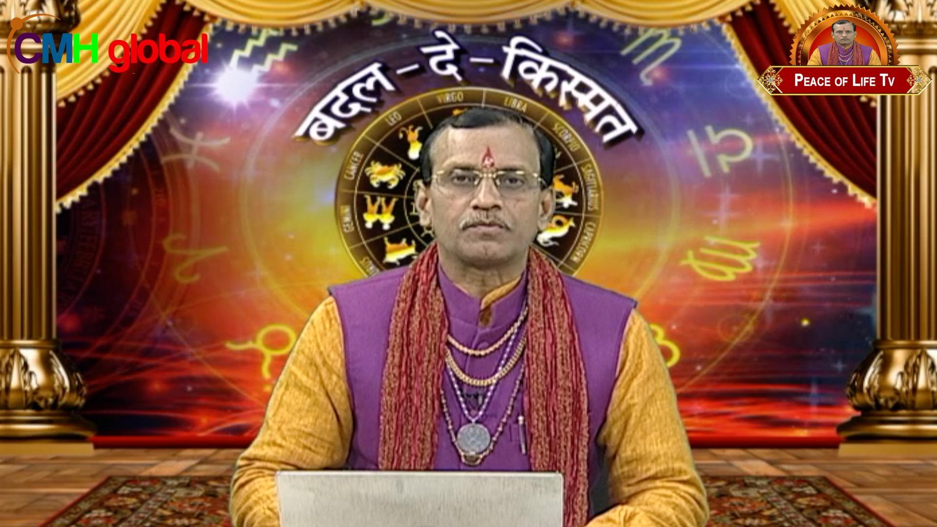 Badal De Kismat Ep -09 by Acharya Shivanand Ji