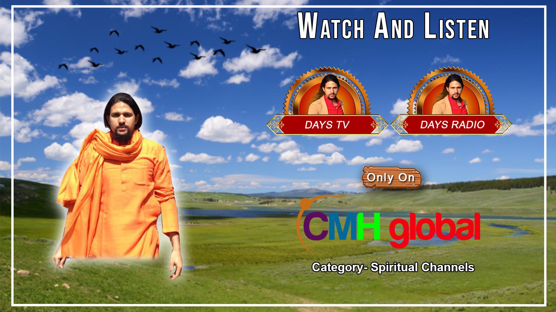 Garud Puran Katha Ep-01 by Swami Anand Giri Ji Maharaj